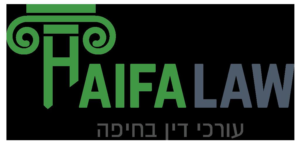 עורכי דין בחיפה