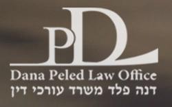 עורך דין פשיטת רגל מומחה