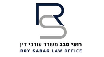 רועי סבג - משרד עורכי דין